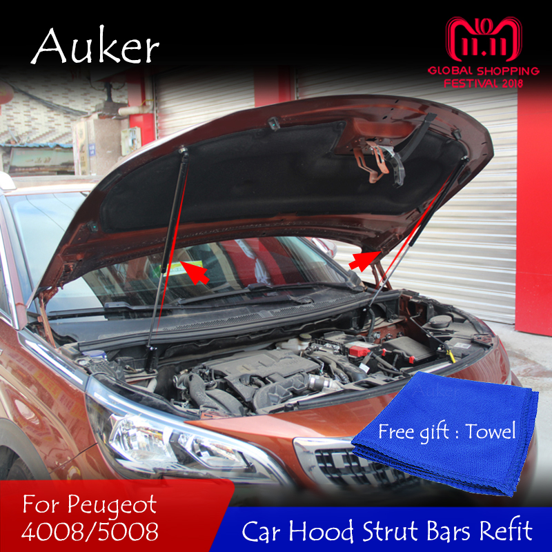For 2017 2018 Peugeot 3008 5008 Car Front Hood Engine Cover Hydraulic Rod Strut Spring Shock Bars Bracket Car Styling