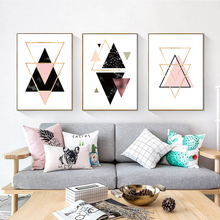 Overlapping Geometry Abstract Modern Decorative Poster Wall Art Canvas Painting Home Picture Decor