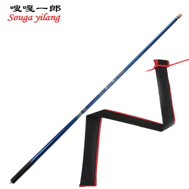Short rod 7.2 meters ultra-light ultrafine ultra hard fishing rod carbon