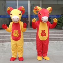 Cartoon Animal Sheep Lamb Goat Mascot Costume Apparel Masquerade Birthday Party Cosplay Suits Fancy Dress