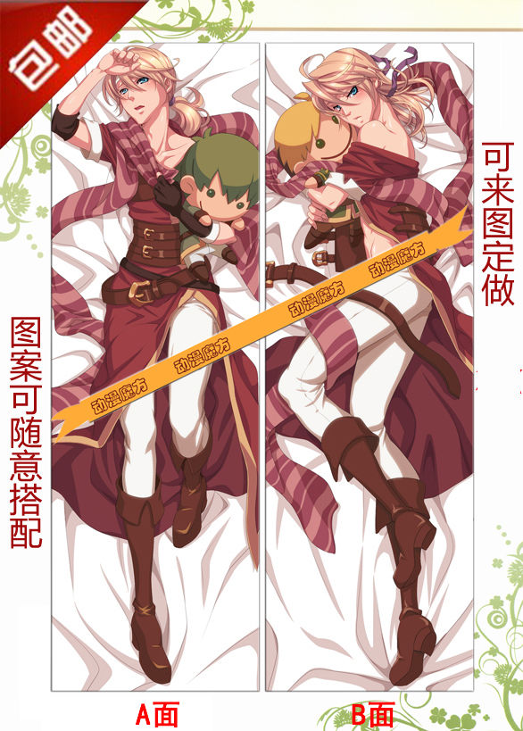 Japan Anime    Hugging Body Pillow Case qf 150*50  Fire Emblem