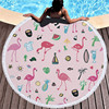 Round Patterned Beach Towel - Cover-Up - Beach Blanket 19