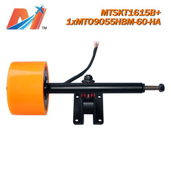 Maytech electric longboard diy electric truck 1pc and 1pcs SuperESc Based on vesc remote control hub motor 90mm for e boarding