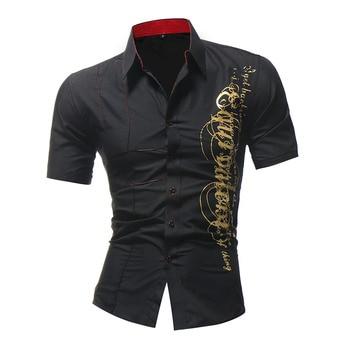 2018 Fashion Male Shirt Short-Sleeves Tops Print Classic 8 Styles Mens Dress Shirts Slim Men Plus Size
