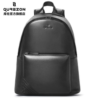 QUREZON Brand Top Quality Genuine Cow Leather Stylish Travel Backpack Male Shoulder Bag Computer Backpacking Men Versatile Bags