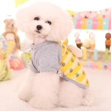 Lovely bees pattern design pet dog Teddy Bichon small dog spring or summer T- shirt clothes