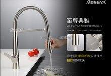 Ингл ручка 360 град. вращения хром пластины кухня кран латунного сплава нажмите w6005