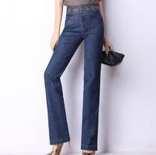 Эластичный высокой талией джинсы вышитые джинсовые брюки 2016 новый весна осень дамы большой размер ковбой Тонкий женские брюки A87