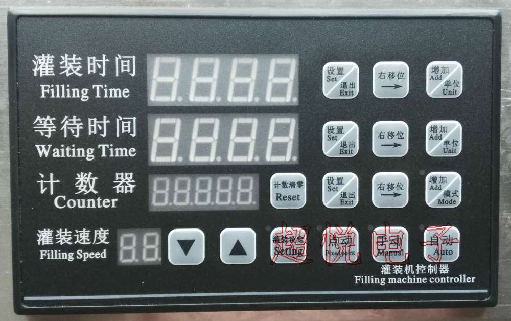 Liquid Filling Machine Controller Parts 12-24V Filling Machine Parts Time Control Panel Filling Machine Controller Parts easy operation numerical control liquid filling machine on sale