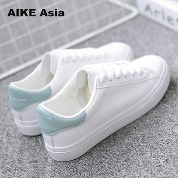 Zapatillas De Mujer 2018 moda transpirables Zapatos vulcanizados Pu  plataforma De cuero con cordones Casual blanco Tenis Femenino Zapatos De  Mujer dba7538badeeb