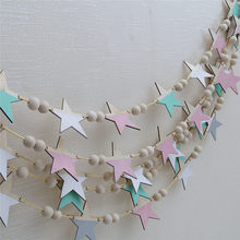 INS Nordic Wooden Star Beads Garland Banners Girls Baby Room Nursery Wall Decor Kids Room Hanging Curtains Pennant Photo Props(China)