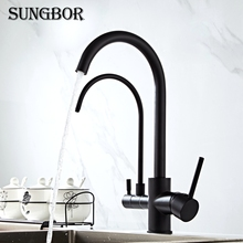 Waterfilter Taps Kitchen Faucets Mixer Drinking Water Filter Multi-color Kitchen Faucet Sink Tap Water Tap Black White CF-0176H gappo water filter taps kitchen faucet mixer kitchen taps mixer sink faucets water purifier tap kitchen mixer filtered water tap