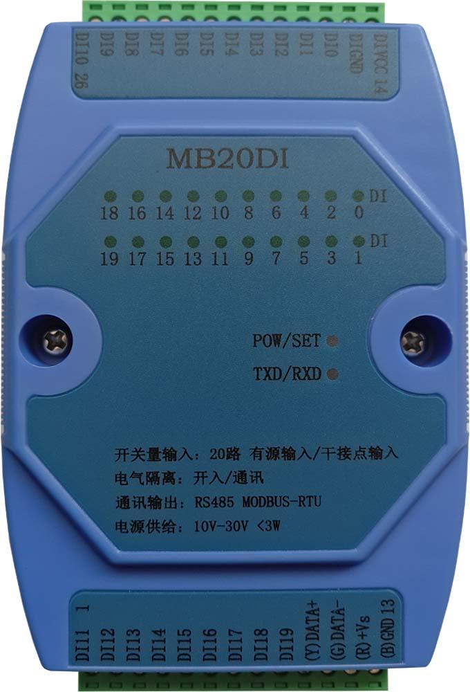 Interruttore di Ingresso Modulo di Acquisizione 20 Canali Open Isolamento Modulo di Acquisizione RS485 di Comunicazione MODBUS RTU MB20DIInterruttore di Ingresso Modulo di Acquisizione 20 Canali Open Isolamento Modulo di Acquisizione RS485 di Comunicazione MODBUS RTU MB20DI