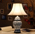 Chinês antigo candeeiro de mesa de cerâmica lâmpadas de mesa