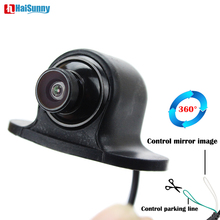 HaiSunny Mini CCD Coms HD Night Vision 360 Degree Car Rear View Camera