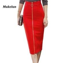 Женская сексуальная офисная юбка размера плюс, повседневная, высокая талия, до середины икры, длинная, элегантная, тянущаяся, на молнии, облегающая, красная юбка-карандаш, S-5XL