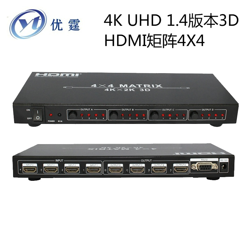 YOUTING YT-HDM944 1.4v 4KX2K 3D HDMI Matrix 4x4 switch splitter into 4 out of 4 2160P30HZ 1080P 60hz 3D