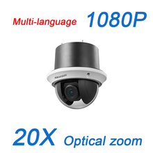 HIK DS-2DE4220-AE3 Multi-language 20X Optical zoom in ceiling Mount 2MP 1080P FULL HD POE IP Network PTZ high speed Dome Camera