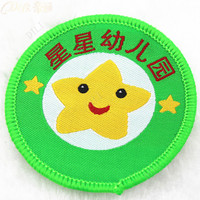 100 Pieces Customized Embroidery Badge Garment Badge Iron On Backing Label Garment Fabric Embroidered Brand Label