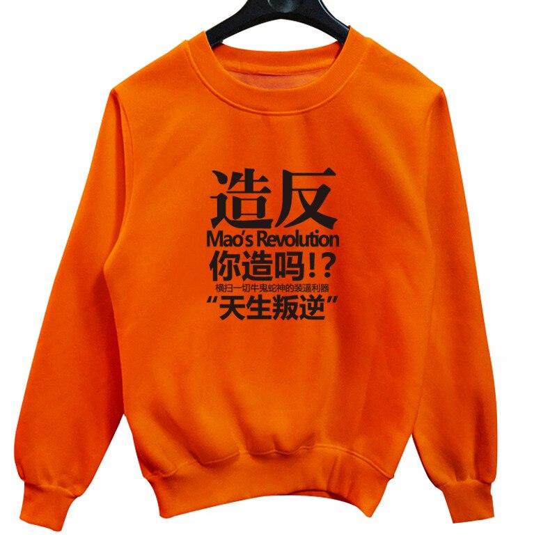 La MaxPa Revolution Winter sweatshirts men The Weeknd Official Black Crewneck Sweatshirt Pullover cotton sweat homme sweatshirt