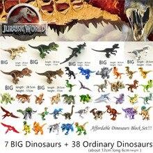 Конструктор Парк Юрского периода, динозавры, семейный конструктор, доступный набор, тираннозавр рекс, развивающие игрушки, подарок для детей
