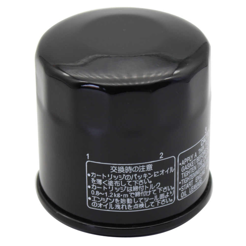 filtro de oleo para honda vt1300 cyleto sabre 2011 2015 vt vt 1300 furia 2010 2013