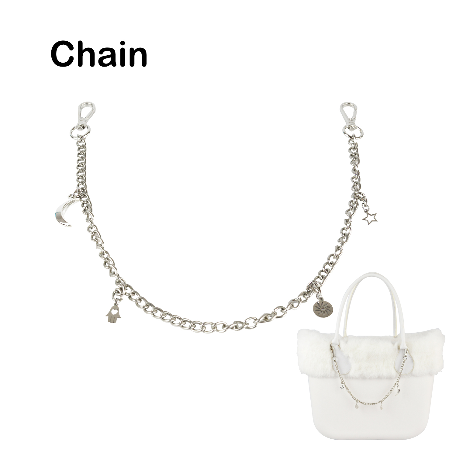 2018 New Metal Silvery Chain Straps For O Pocket Classic Mini O Bag Strap Chain For EVA Huntfun Bag Classic Mini Obag Opocket