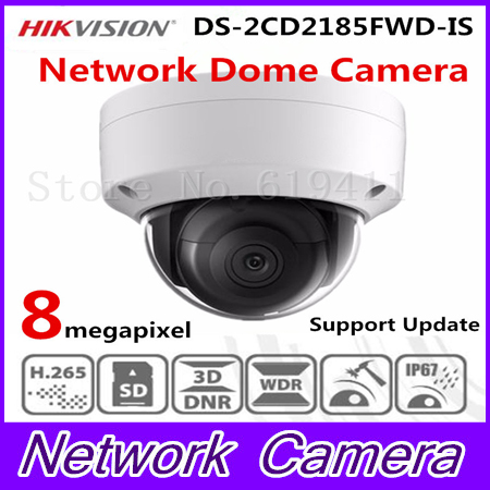 Hikvision DS-2CD2185FWD-IS 8MP Network Dome Camera H.265 Updatable CCTV Camera With Audio and Alarm Interface SD Card Slot change up intermediate teachers pack 1 audio cd 1 cd rom test maker