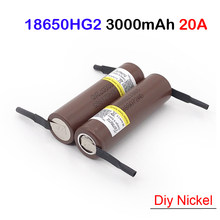 battery 18650 hg2 18650hg2 18650 hg2 3000mah for 18650 mod power tools 20A Diy Nickel for turmera(China)