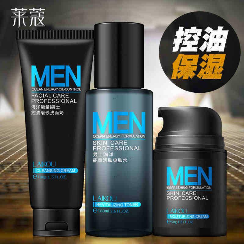 Anti Aging Daily Skincare Set For Men 3pcs Cleanser Toner Cream Moisturizing Oil-control Shrink Pores Anti Wrinkle Men Face Care 3