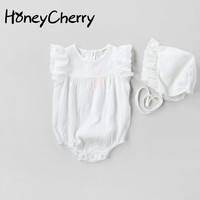 Baby Jumpsuit Girls Doll Collar White Cotton Piece Clothes Fart Romper Hat Up Newborn Baby Clothes
