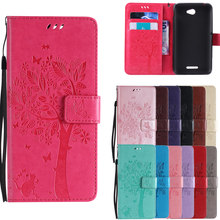 Wallet Magnet Flip Cover Leather Case sFor Sony Xperia E4 case For Sony Xperia E4 Dual E2115 E2105 E4 Coque 3D Pattern(China)