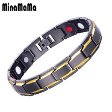 Health Bracelets Energy Balance Black Gold Color Wristband Copper Bracelets for Women Germanium Magnetic Bracelets & Bangle stainless steel hologram bracelet germanium balance energy care magnetic power health bracelets bangles
