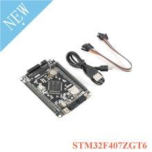 STM32F407ZGT6 STM32 معالج أي آر إم كورتكس M4 مجلس التنمية STM32F4 النواة مجلس Cortex M4