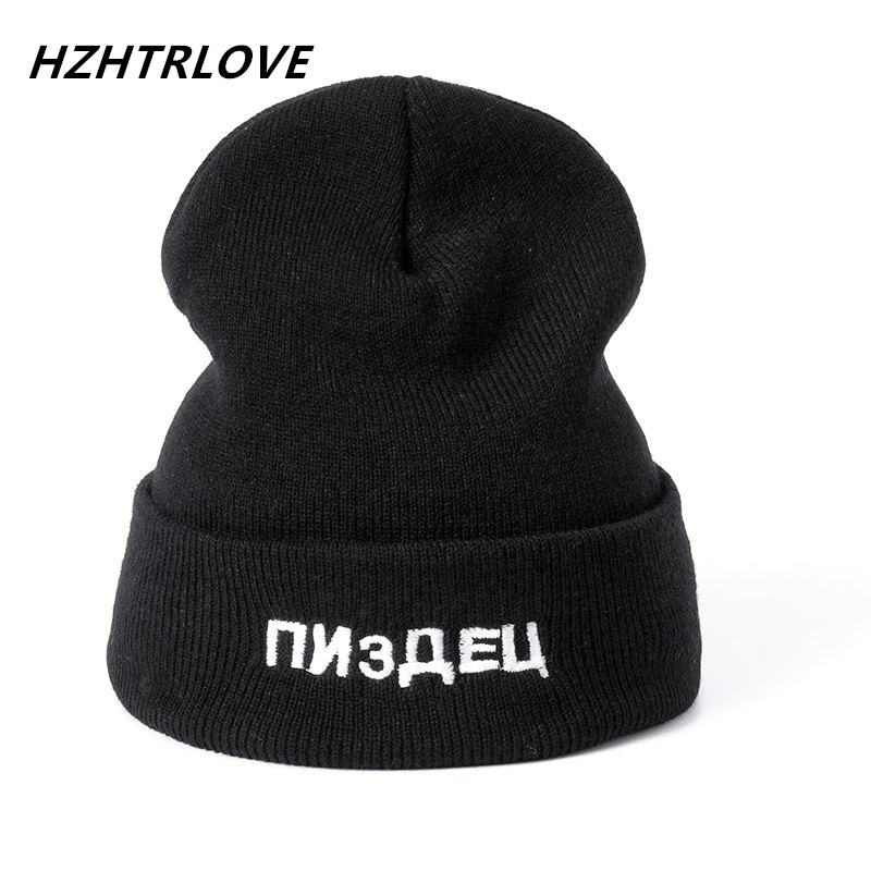 Russian Letter Casual Beanies For Men Women Fashion Knitted Winter Hat Solid Color Hip-hop Skullies Bonnet Unisex Cap Gorro casual beanies men women fashion knitted winter hat solid hip hop skullies and beanies warm hats men bonnet unisex cap gorro de2
