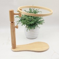 Adjustable Stand Embroidery Hoop Wood Cross Stitch Frame Set Desktop Rotation Embroidery Frame Swing Tools 25cm 15cm