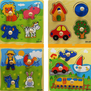 1pc Wooden Puzzles For Childre