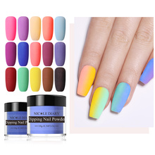 NICOLE DIARY 10g Dipping Nail Powder Nails Glitter Matte Color Gradient Art Without Lamp Cure Decorations