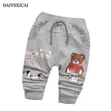 Daivsxicai/штаны модные повседневные Хлопковые Штаны с милым рисунком медведя для мальчиков детские универсальные брюки для новорожденных брюки для детей от 7 до 24 месяцев