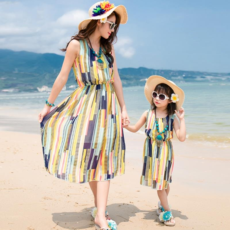 Free shipping summer Mother daughter dresses Girls Dress Family look Outfits Yellow striped women girl holiday long vest dress