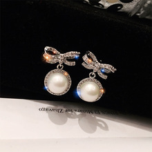 купить DREJEW Cute Butterfly Pearl Circle Silver Statement Earrings 2019 925 Rhinestone Drop Earrings for Women Fashion Jewelry HE7801 по цене 192.05 рублей