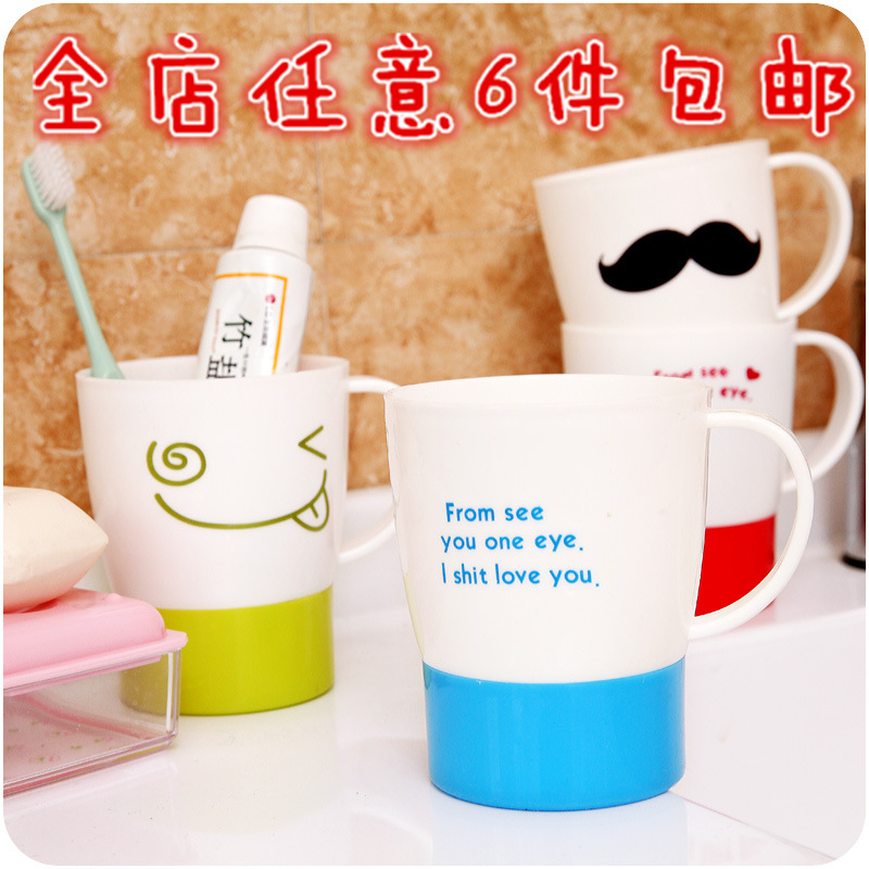 Lovely Cartoon Wash Cup Toothbrush Holder Gargle Cup Cute