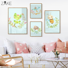 Frog Beer Pig Woodland Watercolor Cartoon Animal Canvas Poster and Print Cute Nursery Painting Wall Art Picture kids Room Decor