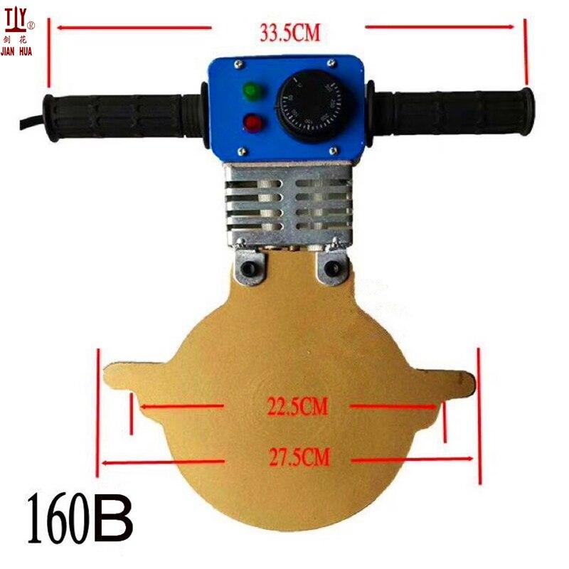 JH-160B 160 PE Butt Welding Machine Heating Plate Hot Plate Hand Heating Plate