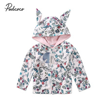 Helen115 Lovely baby girl clothes Rabbit Jacket Winter Warm Winter Hooded Coat Outerwear 0-24M