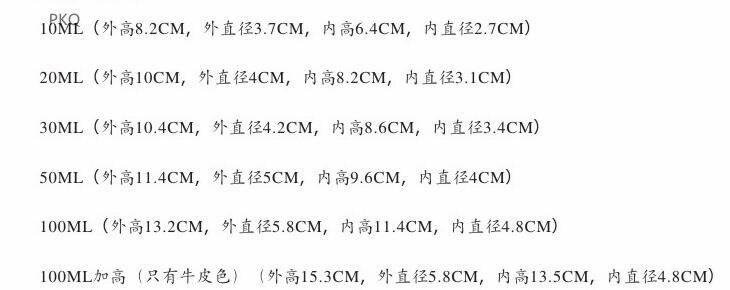 BZH-CDH-4732-7