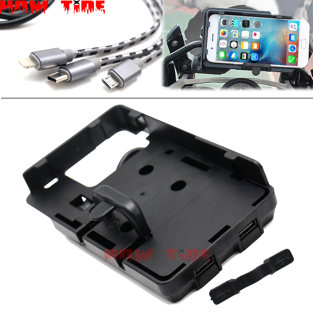 Motorcycle USB charger mobile phone bracket bracket for BMW R1200GS2014 2016 2016 for S1000XR R1200RS