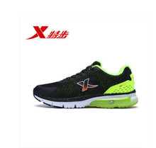Xtep sneakers air cushion shoes cushioning running shoes 2018 summer new style breathable luminous men's running shoes