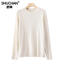 Shuchan Sheep Wool Basic Womens Sweater O-Neck Office Lady Korea Women Sweaters and Pullovers Autumn Winter 2019 New Items