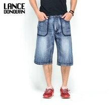 Short JEANS Knee Length